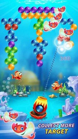 海洋泡泡龙截图
