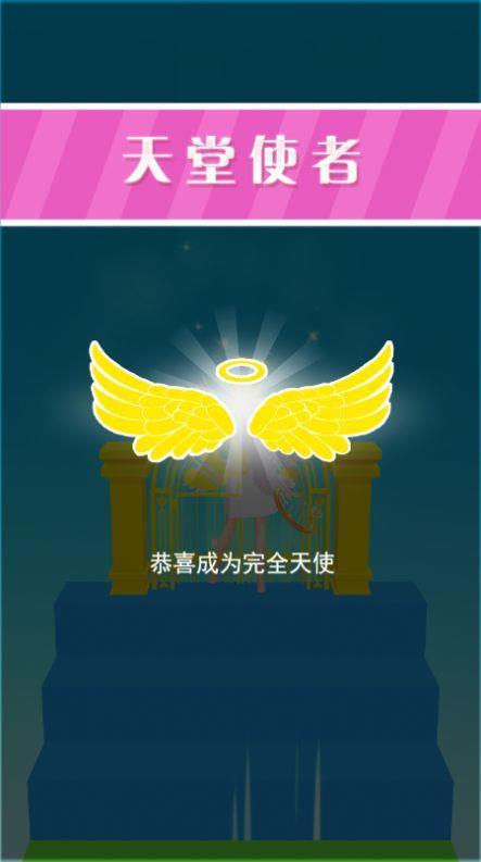 天使超模秀截图