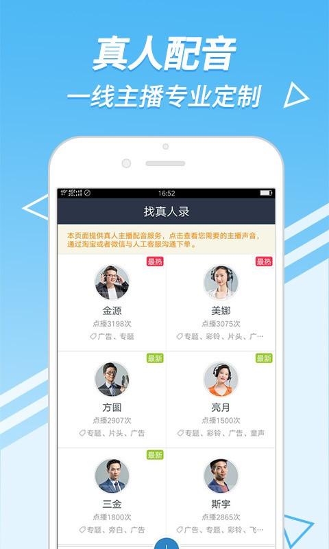 中文配音截图
