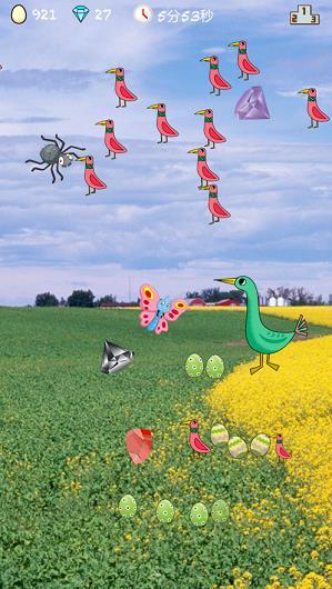 快乐捉虫小鸟乐园截图