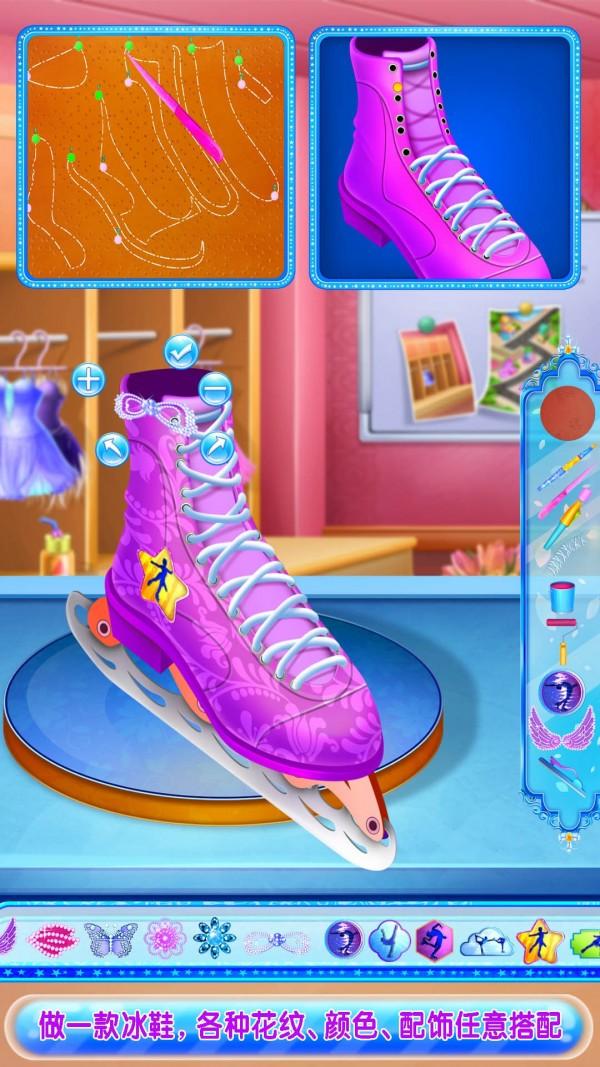 滑冰公主截图