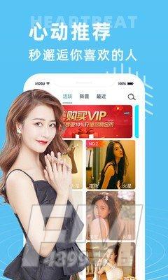少女前线b站直播app