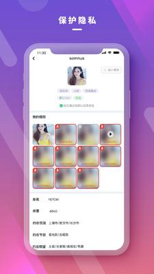 少女前线b站直播app截图