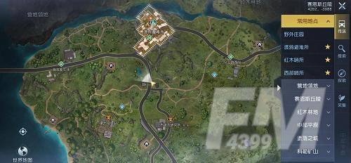 《黎明觉醒》丘陵的池塘宝藏在哪里?
