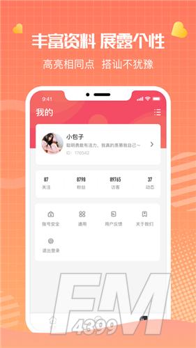 水云间app