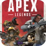 Apex online