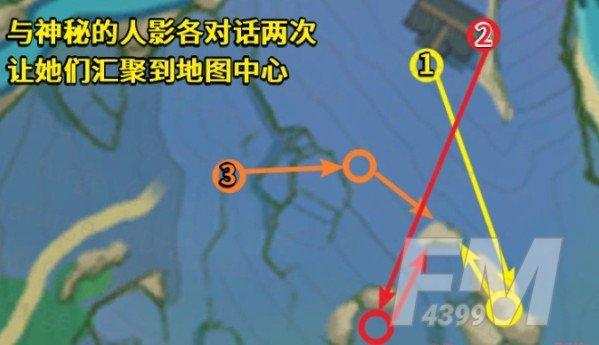 原神荒废神社解谜攻略 前往绀田村东北方的荒废神社解谜流程一览图片1
