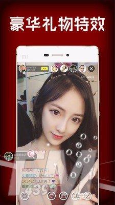 水星直播app