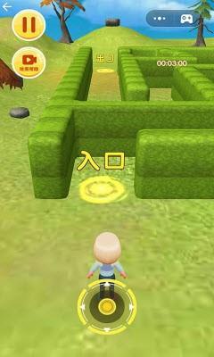 3D奇幻迷宫截图
