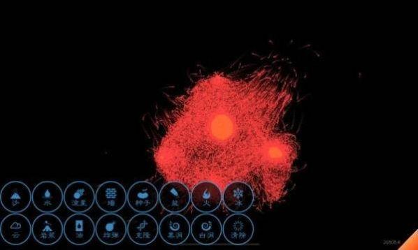 神球模拟器截图