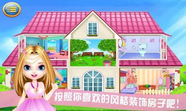公主的娃娃屋截图