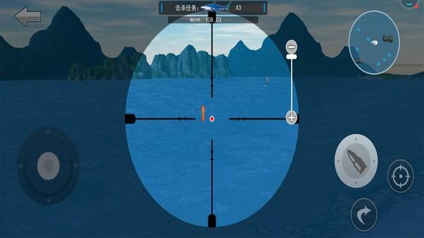 鲨鱼模拟狙击