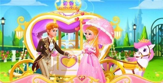 公主恋爱笔记截图