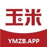 玉米直播app