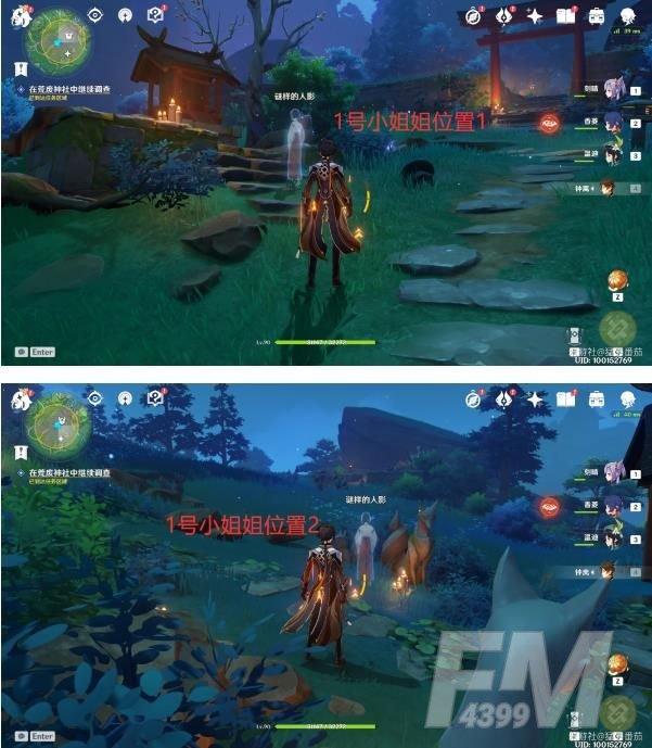 原神祭神奏上结界任务攻略 祭神奏上全谜样的人影位置大全图片2