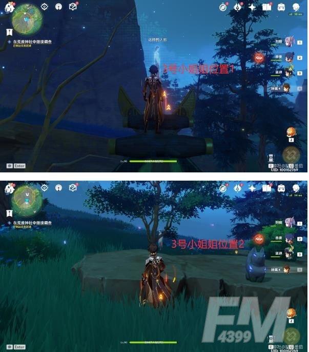 原神祭神奏上结界任务攻略 祭神奏上全谜样的人影位置大全图片4