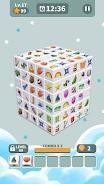 立方体大师3D截图