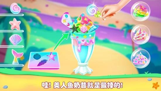 女孩果汁模拟器截图