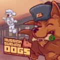 俄罗斯地铁里的狗
