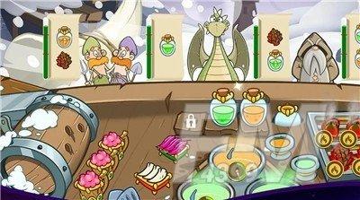 炼金术师魔法厨房