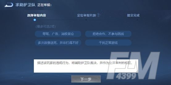 王者荣耀7月28日更新内容公告:蔷薇之心活动开启,蜜橘之夏返场[多图]图片18