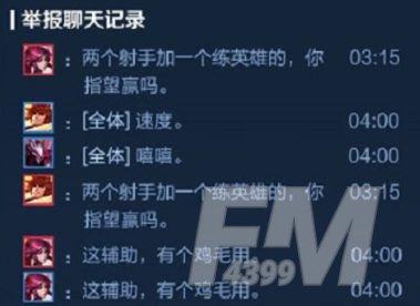 王者荣耀7月28日更新内容公告:蔷薇之心活动开启,蜜橘之夏返场[多图]图片23