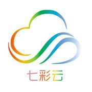 中铁七彩云