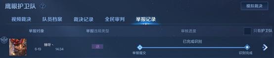 王者荣耀7月28日更新内容公告:蔷薇之心活动开启,蜜橘之夏返场[多图]图片20