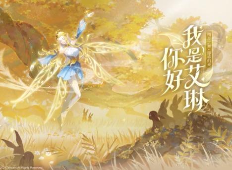 王者荣耀艾琳玩法攻略 王者荣耀女武神皮肤是哪个英雄的