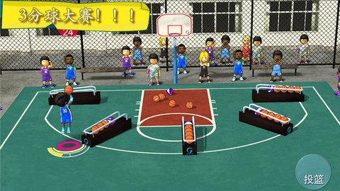 街头篮球联盟手游截图