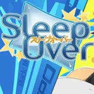 sleepover手游