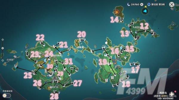 原神稻妻资源位置大全:2.0稻妻全资源收集路线攻略[多图]图片2