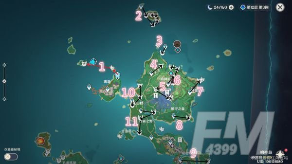 原神稻妻资源位置大全:2.0稻妻全资源收集路线攻略[多图]图片1