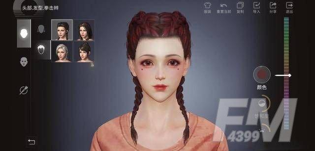 明日之后捏脸码男生女生大全:2021年最新捏脸码女好看汇总[多图]图片2