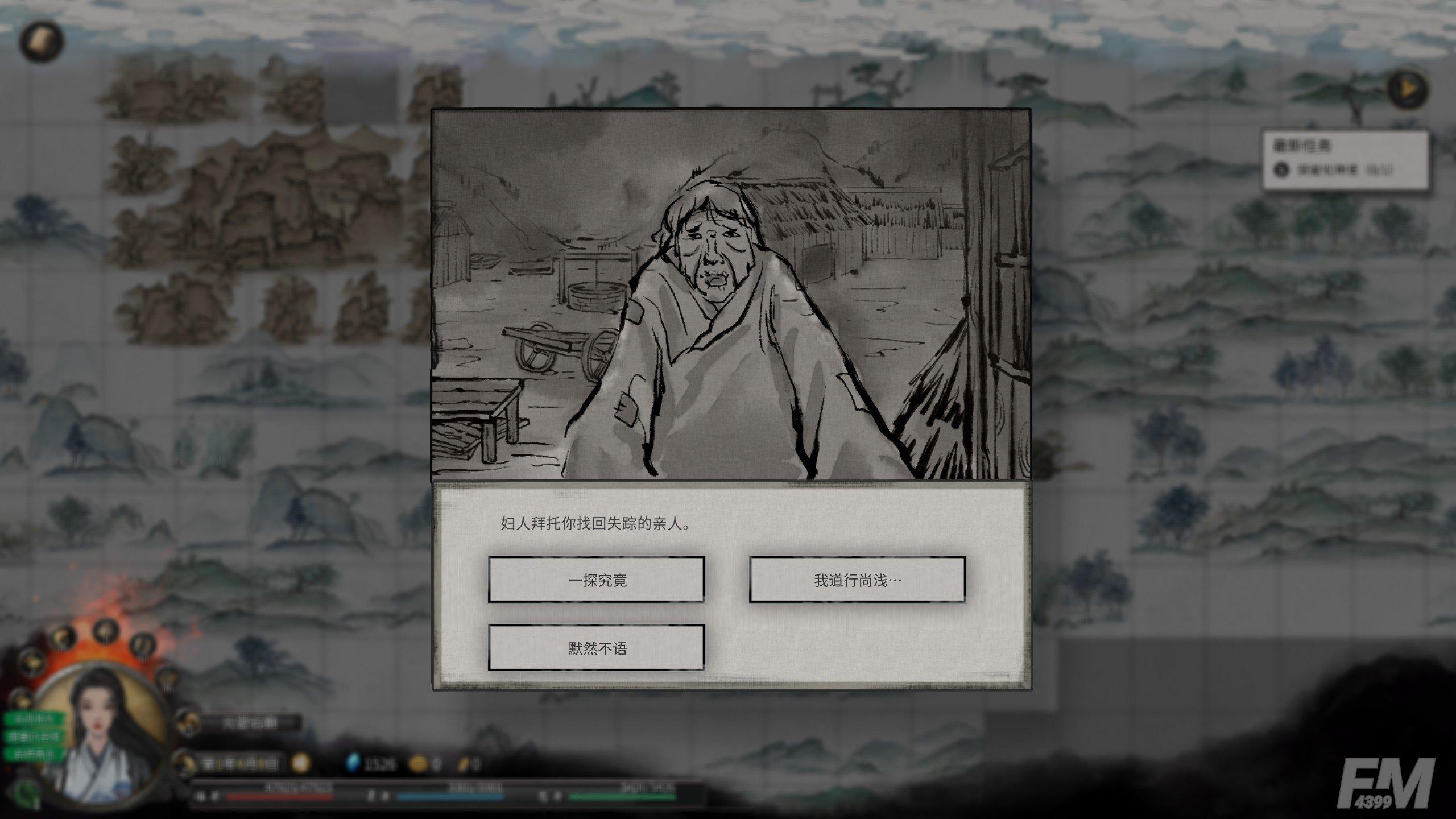 《鬼谷八荒》迷幻岛奇遇怎么玩