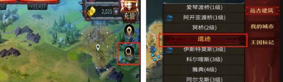 洪荒文明遗迹攻打攻略:攻打遗迹策略分析[多图]图片2