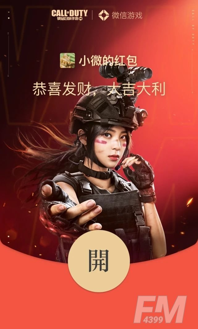 微信七夕红包封面序列号领取免费:2021七夕红包封面免费序列号大全[多图]图片3