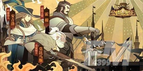 剑与远征七夕兑换码最新2021:七夕礼包兑换码大全[多图]图片3