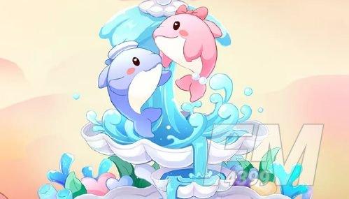 摩尔庄园粉海豚在哪钓?粉海豚位置刷新时间介绍[多图]图片1