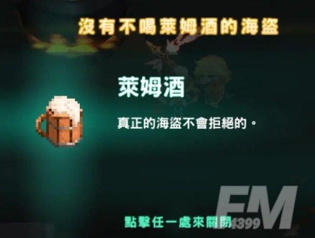 坎公骑冠剑10-4支线攻略大全:10-4支线任务隐藏关卡通关攻略[多图]图片9
