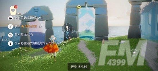 光遇8.21任务攻略:8月21日季节蜡烛大蜡烛位置一览[多图]图片1