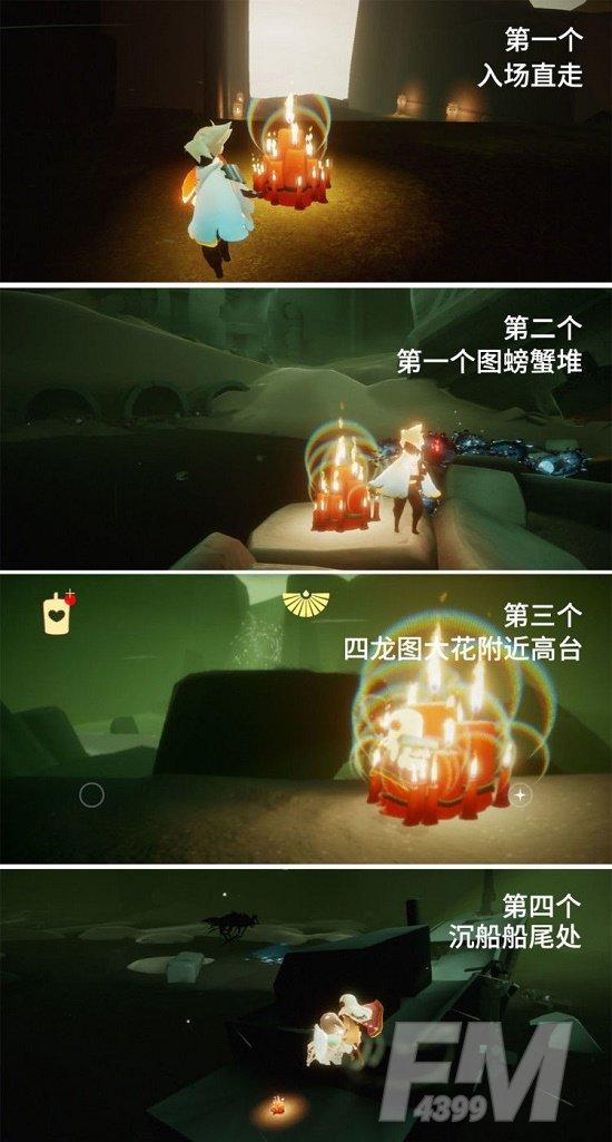 光遇8.21任务攻略:8月21日季节蜡烛大蜡烛位置一览[多图]图片11