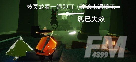 光遇8.21任务攻略:8月21日季节蜡烛大蜡烛位置一览[多图]图片2