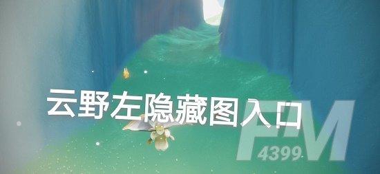 光遇8.21任务攻略:8月21日季节蜡烛大蜡烛位置一览[多图]图片9