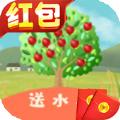 欢乐种果树