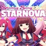 星光璀璨之歌Starno