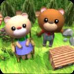 森林里的小熊屋