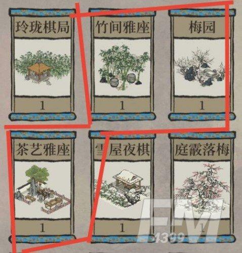《江南百景图》严氏大件宝箱怎么选择