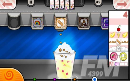 老爹冰淇淋店