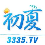 初夏直播平台
